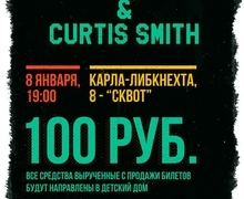 8 января Spare Exhalation & Curtis Smith в СКВОТ